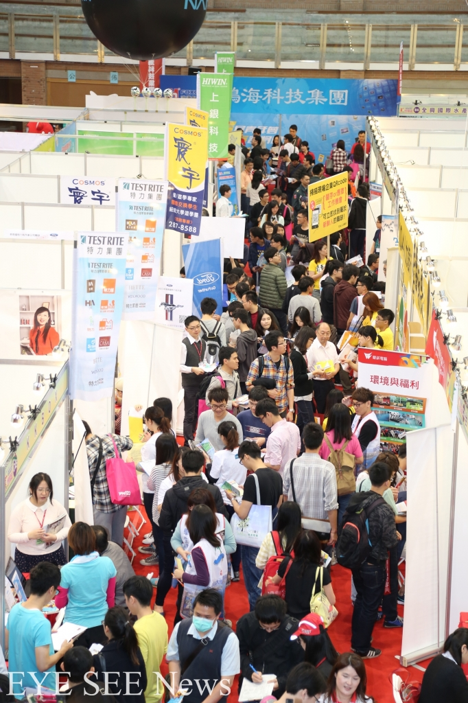 2015高屏就業博覽會