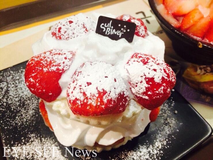 冬天超人氣 草莓雪冰 圖/艾熙