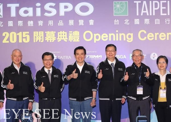 2015 台北國際自行車展