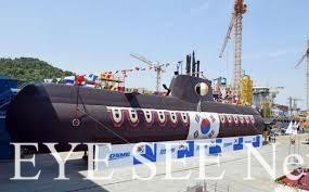 柳寬順號  圖/翻拍韓國海軍