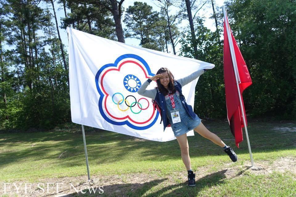余艾玟拿下奧運門票 圖/翻攝自中華民國射擊協會臉書