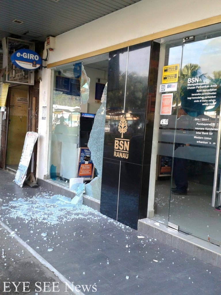 BSN 銀行外觀,玻璃鏡爆破(圖:取自我愛亞庇臉書)