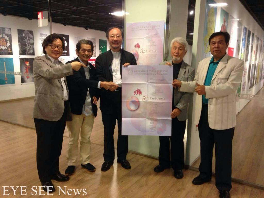 第八屆國際學生創意設計大賽 圖/TISDC