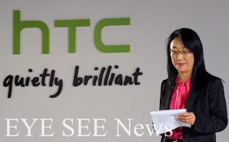 董事長王雪紅否認 HTC 被收購,展望第四季