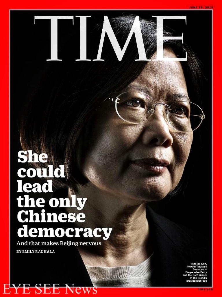 蔡英文登上時代封面人物:領導華人唯一民主國家  圖/取自網路
