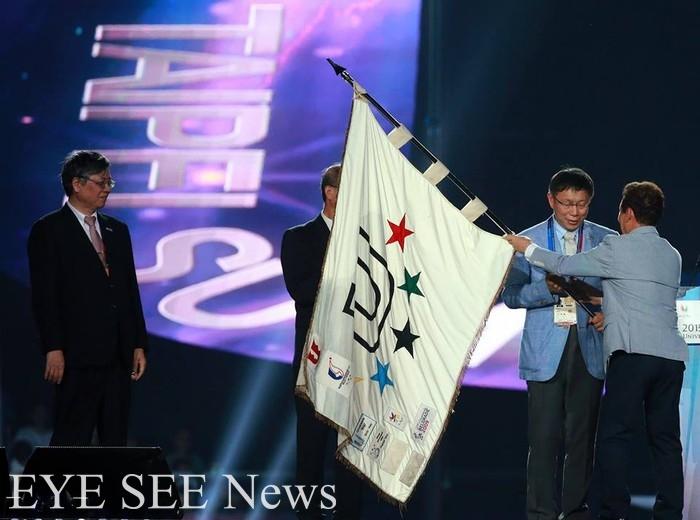 柯文哲接下2017年世大運授旗  圖/韓國世大運協會