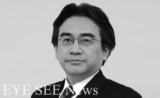 任天堂總裁-岩田聰 圖/網路