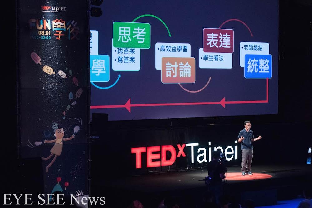張輝誠受邀TedxTaipei演講 圖/TedxTaipei網站