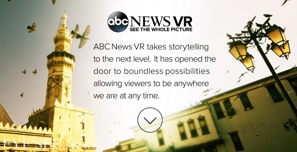 美國廣播公司ABC的Inside Syria虛擬實境新聞APP   圖/ABC News