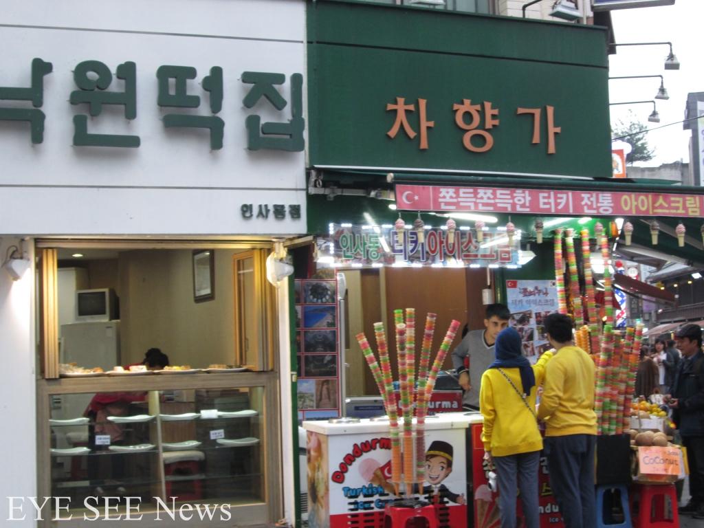韓國街頭。圖/記者拍攝