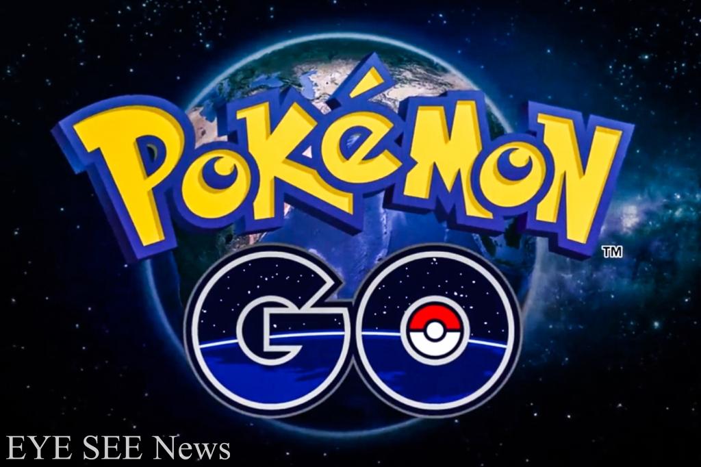神奇寶貝手機遊戲Pokémon GO 圖/Pokémon官網