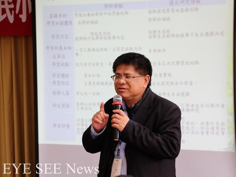 臺師大特殊教育系潘裕豐教授。圖/國教署