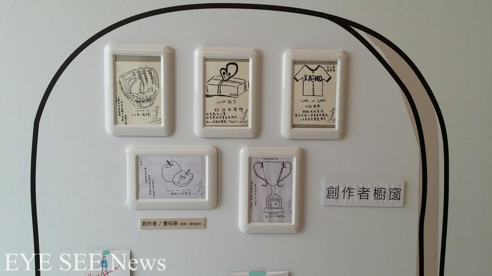 現場也展出電影KANO演員曹祐寧之創作品。圖/林智恩拍攝