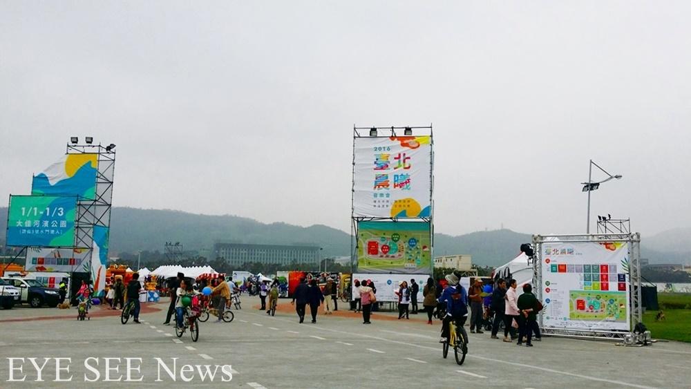 1月1日~3日在大佳河濱公園登場的「2016臺北晨曦音樂會」,也象徵了2016臺北世界設計之都正式揭幕。圖/林智恩拍攝