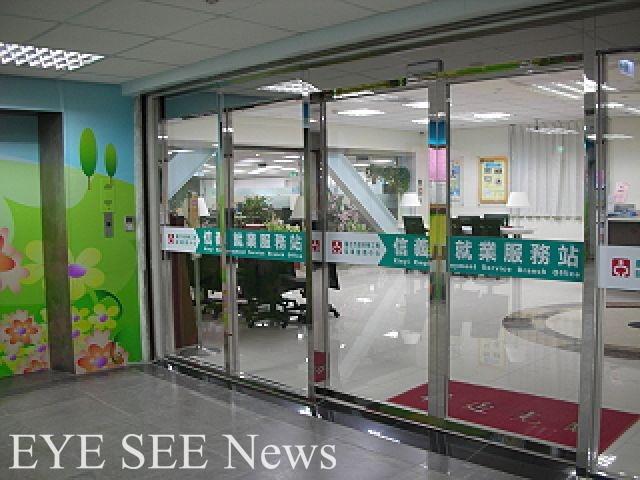 年後求職潮湧現,台北市就業服務處求才22日~26日於各站展開。圖/勞工局提供