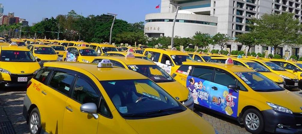 圖/翻攝自台北市計程車客運商業同業公會臉書