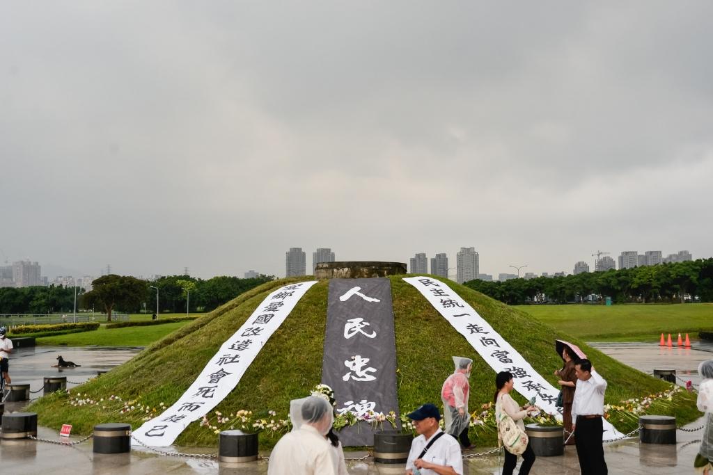 馬場町紀念公園中,告慰烈士忠魂的土丘。圖/擷取自「台灣地區政治受難人互助會」臉書