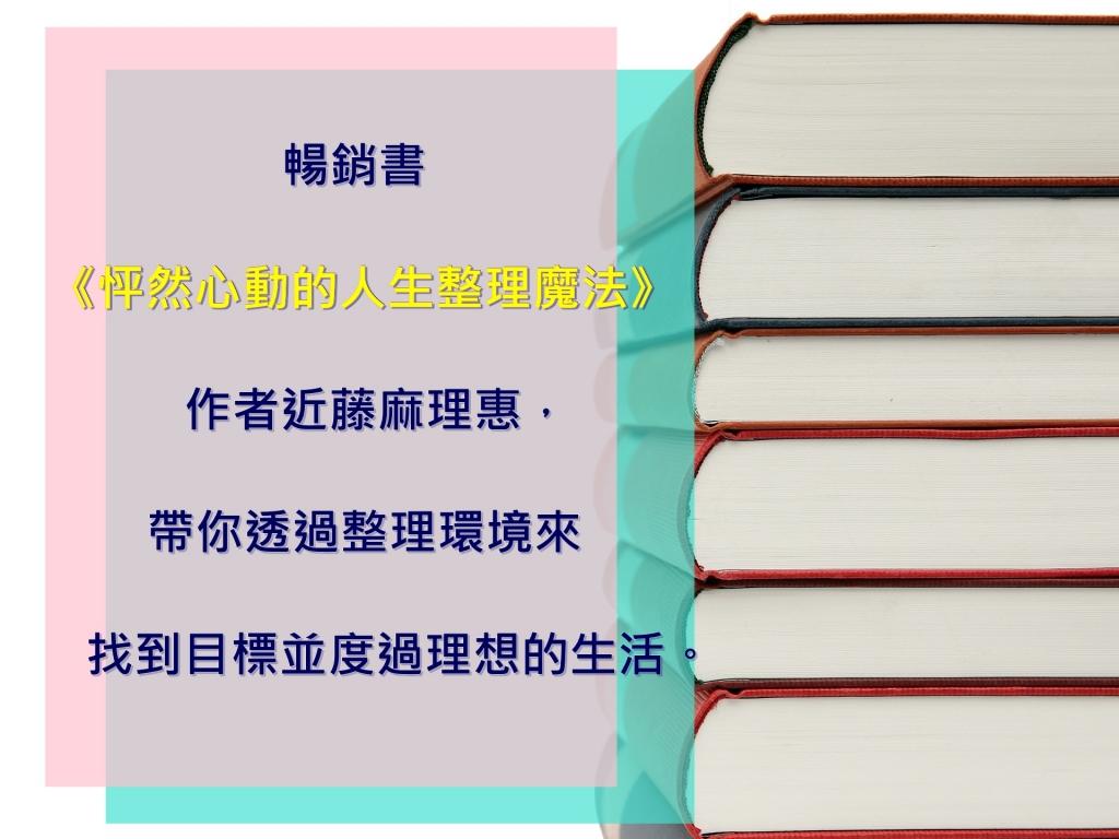 圖/藍可雲、鄭芸製