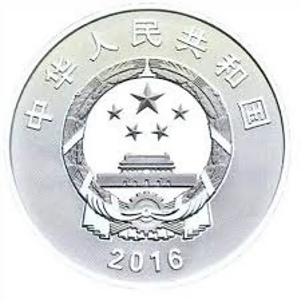 銀質紀念幣正面。圖/微信公眾號焦點