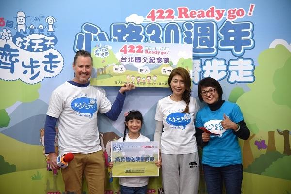 夏克立一家與心路基金會執行長張玲,一同邀請大家參與「好天天齊步走」。圖/心路基金會