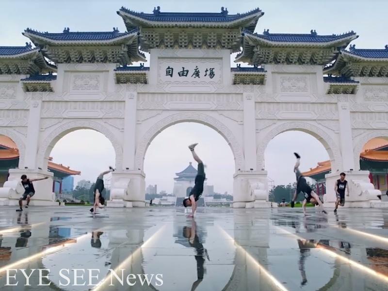 中華奧會為應援世大運,發布「青春 活力 世大運」應援影片,由舞者精湛的舞技串接台北各知名景點。 圖/翻攝自影片