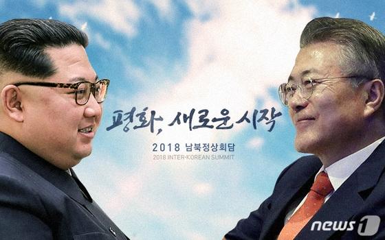 南韓宗教領袖於網路上,共同為427南北高峰會祈願。圖╱News1