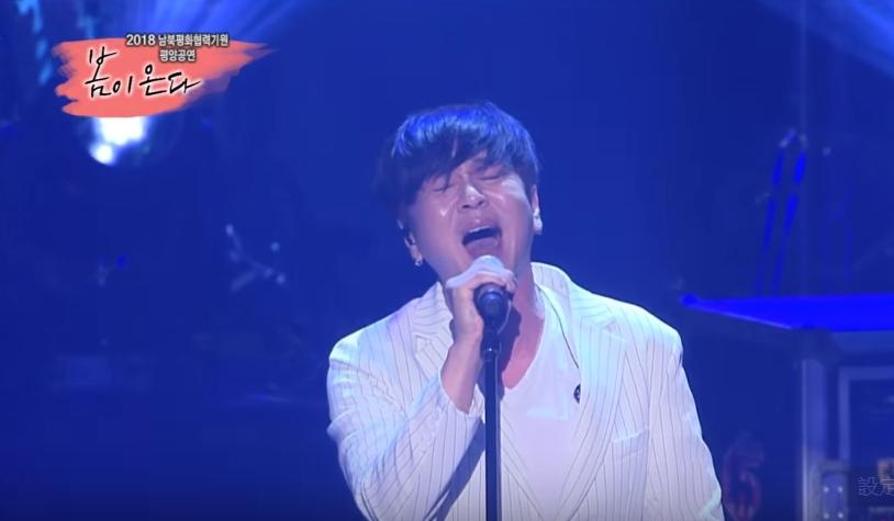 YB樂團在東平壤大劇院演唱《1178》 圖/MBCkpop