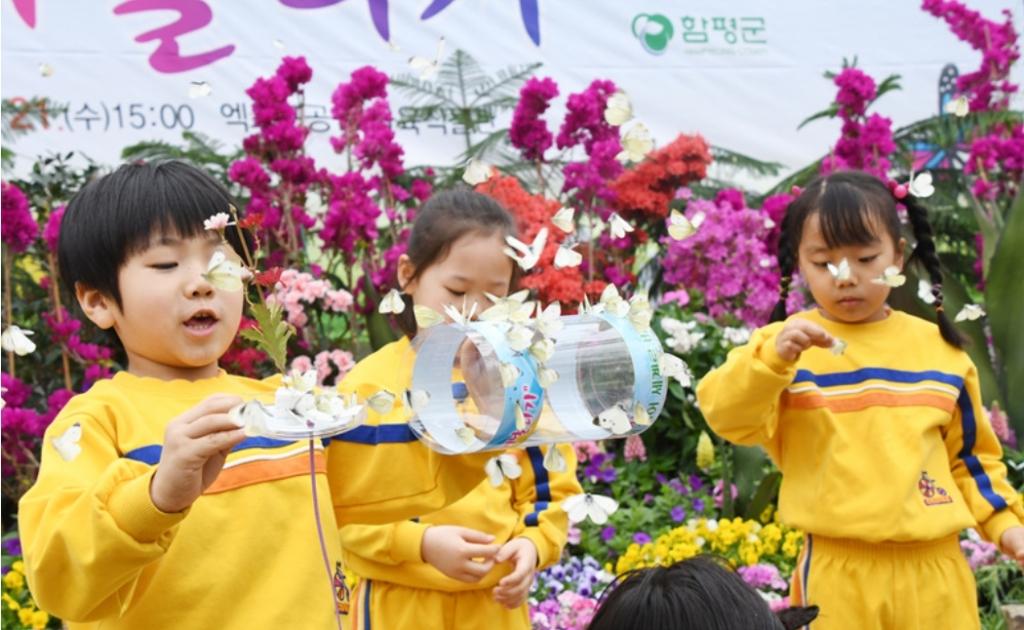 咸平蝴蝶節放生1178隻蝴蝶祈願兩韓高峰會和平順利 圖/韓國網站wikitree