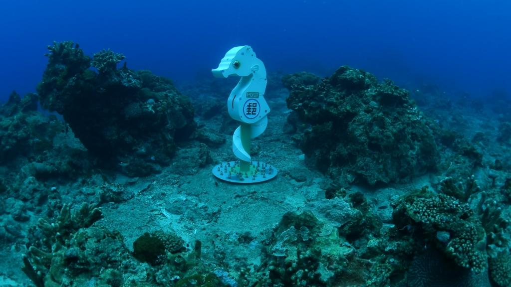 郵筒為綠島海洋明星「克里蒙氏豆丁海馬」造型 圖/臺東縣政府