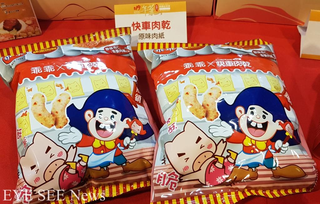 乖乖與快車肉乾聯名合作,台灣在地好米結合快車肉乾原味杏仁香脆肉紙,製作而成的米乖乖。 圖/李晶英
