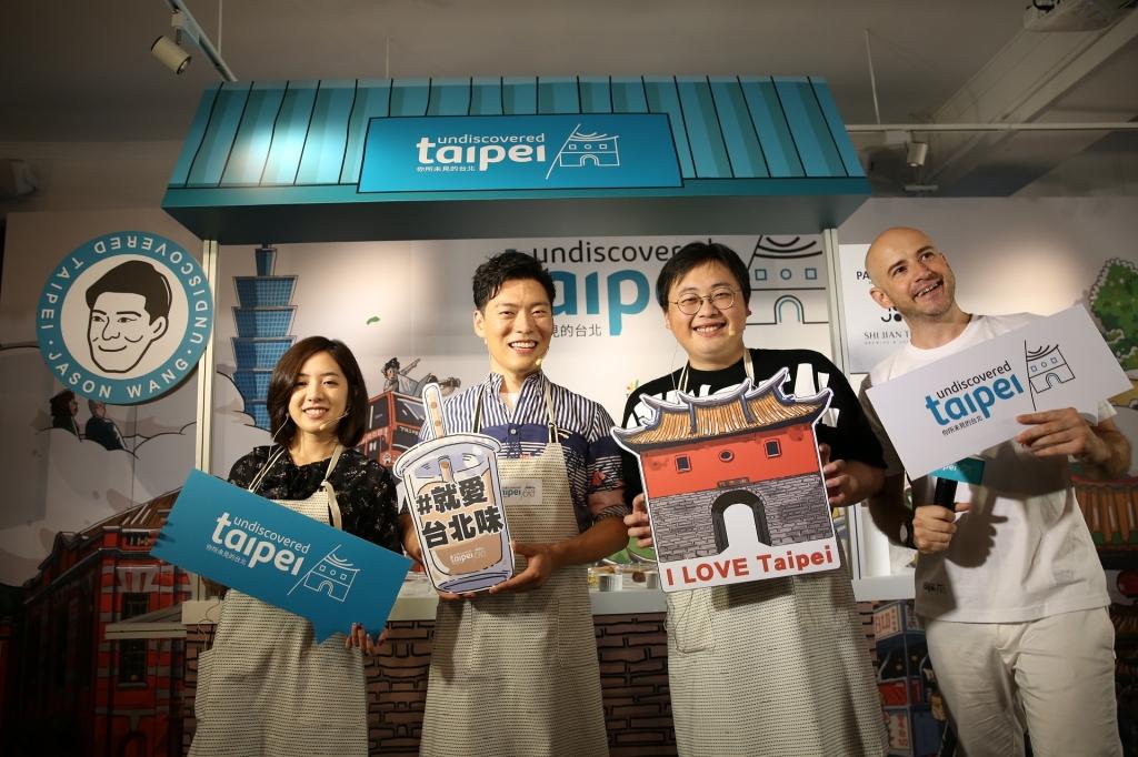 臺北市政府邀請美國實境節目《廚神當道美國版8》榮獲亞軍的臺裔Jason Wang來臺北踩線,讓他又多了一個臺灣觀光代言人的身分。圖/臺北市觀光傳播局。