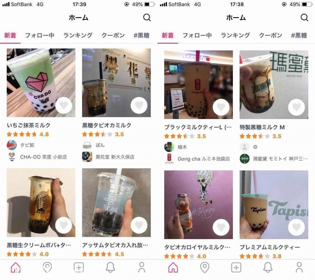 使用者可上傳照片並給予評分,民眾也會透過APP尋找自己喜愛的店。圖/鄭哲宇